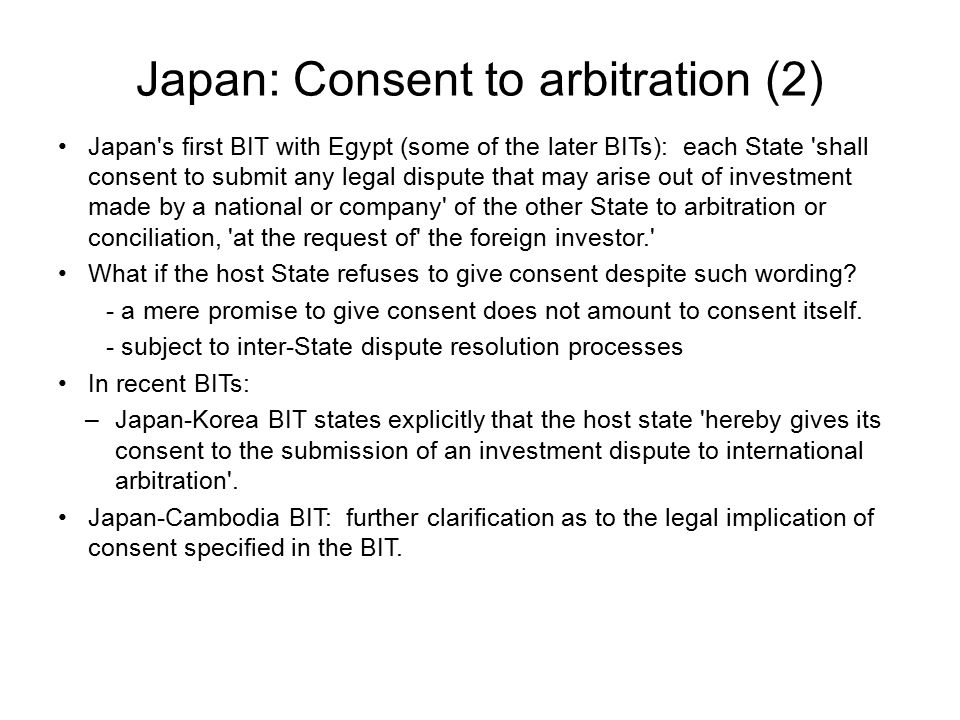 Japan: Consent to arbitration (2)