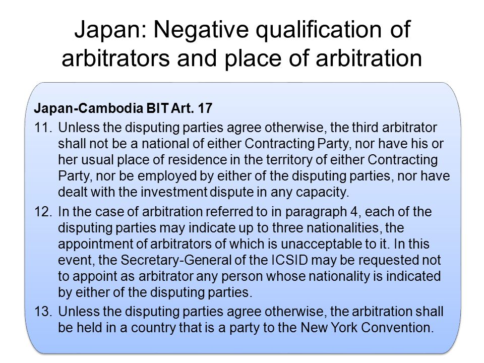 Japan: Negative qualification of arbitrators and place of arbitration