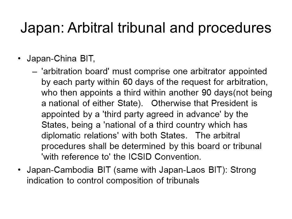 Japan: Arbitral tribunal and procedures