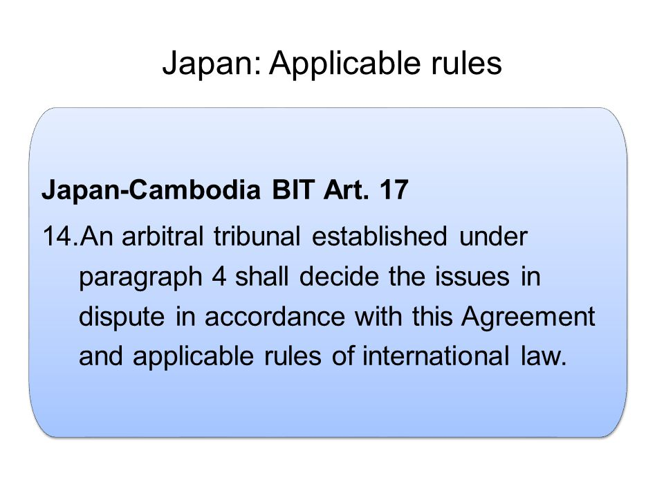 Japan: Applicable rules