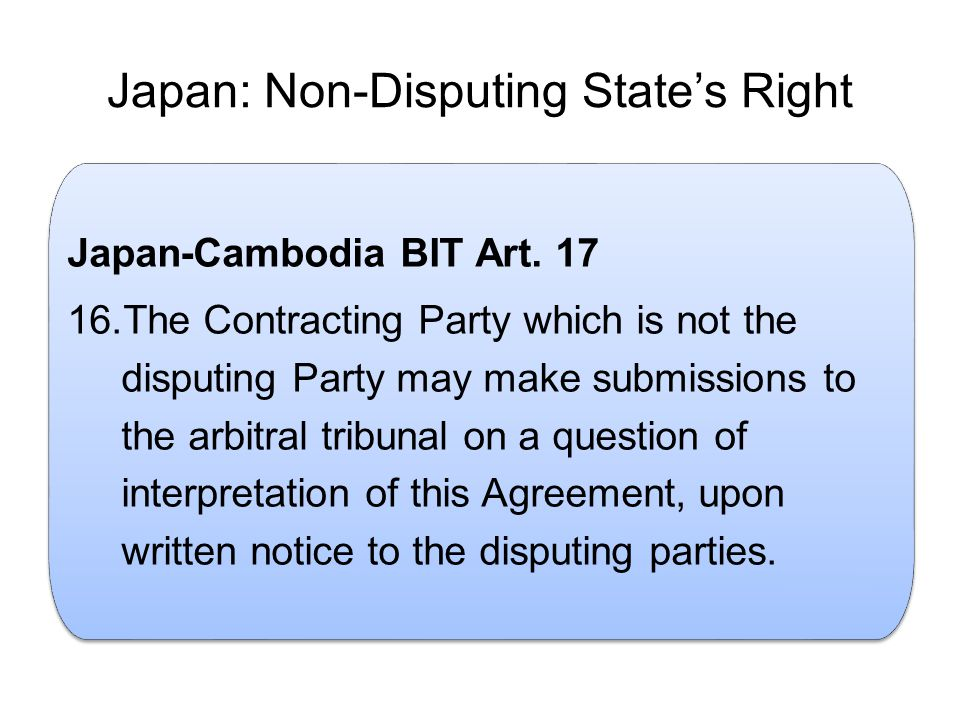 Japan: Non-Disputing State's Right