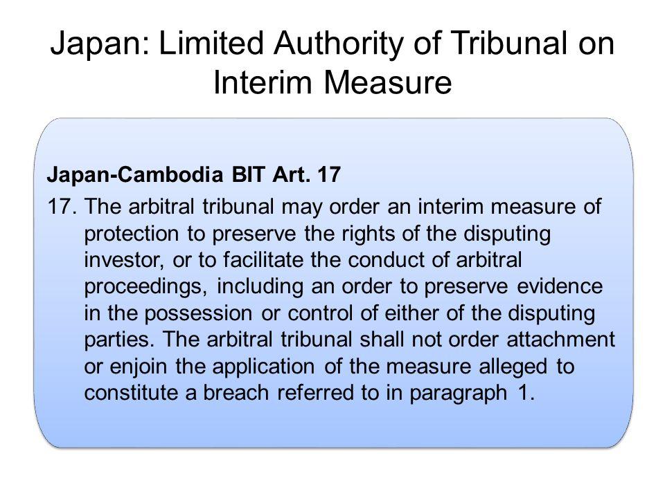 Japan: Limited Authority of Tribunal on Interim Measure