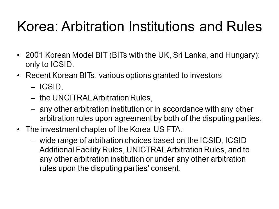 Korea: Arbitration Institutions and Rules