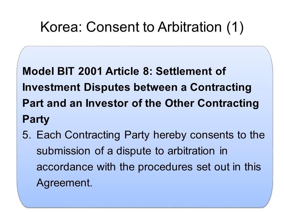 Korea: Consent to Arbitration (1)