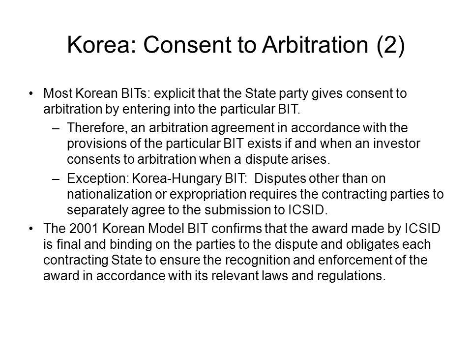 Korea: Consent to Arbitration (2)
