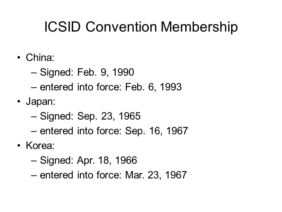 ICSID Convention Membership