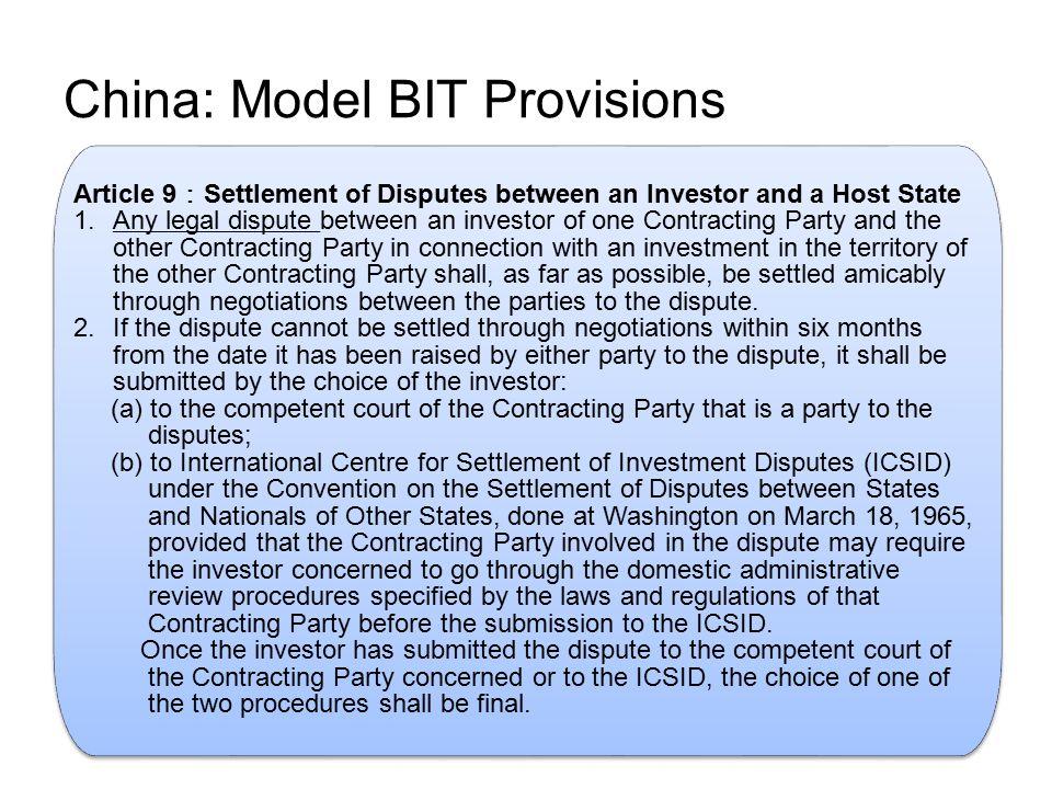 China: Model BIT Provisions