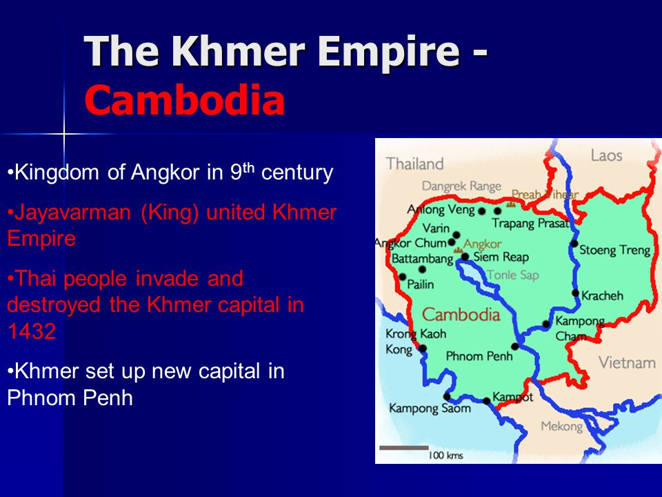 The Khmer Empire - Cambodia