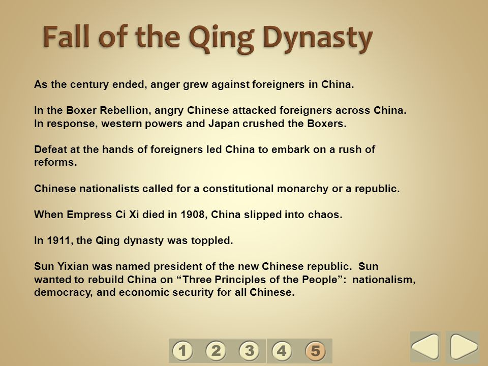 decline of the qing dynasty essay The qin (221- 206 bce) and subsequent han (202 bce- 220 ce) dynasties unify china and establish a centralized empire, which endures and evolves down through 20th century the imperial [this section is excerpted from faculty consultant stephen f teiser's essay in living in the chinese cosmos] under the han.