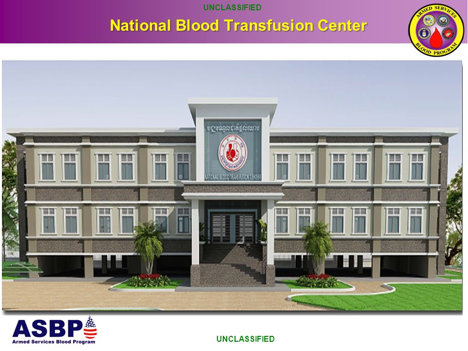 National Blood Transfusion Center