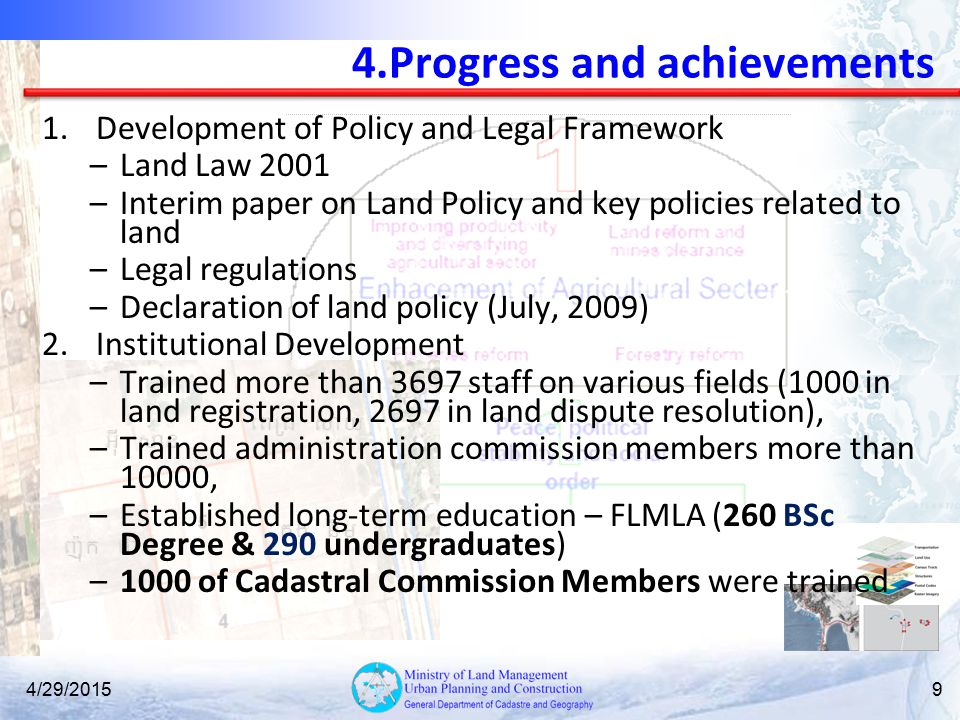 4.Progress and achievements