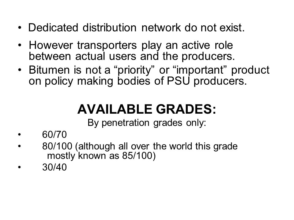 Dedicated distribution network do not exist.