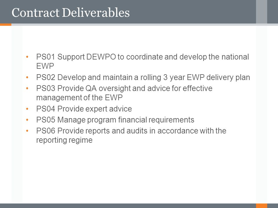 Contract Deliverables