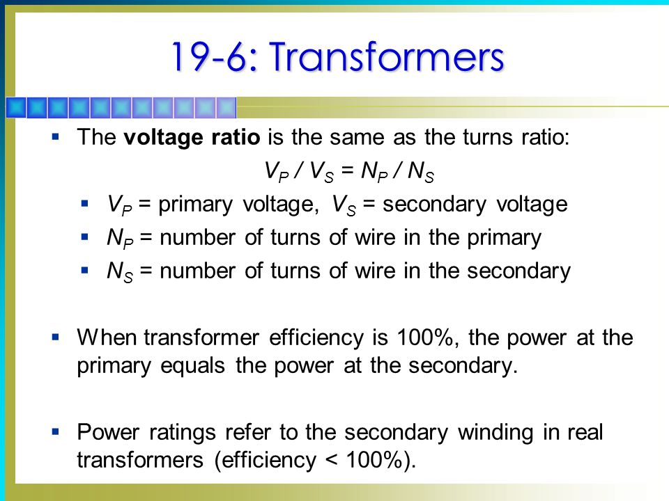 19-6: Transformers The voltage ratio is the same as the turns ratio: