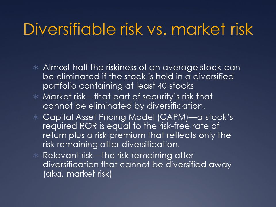Diversifiable risk vs. market risk