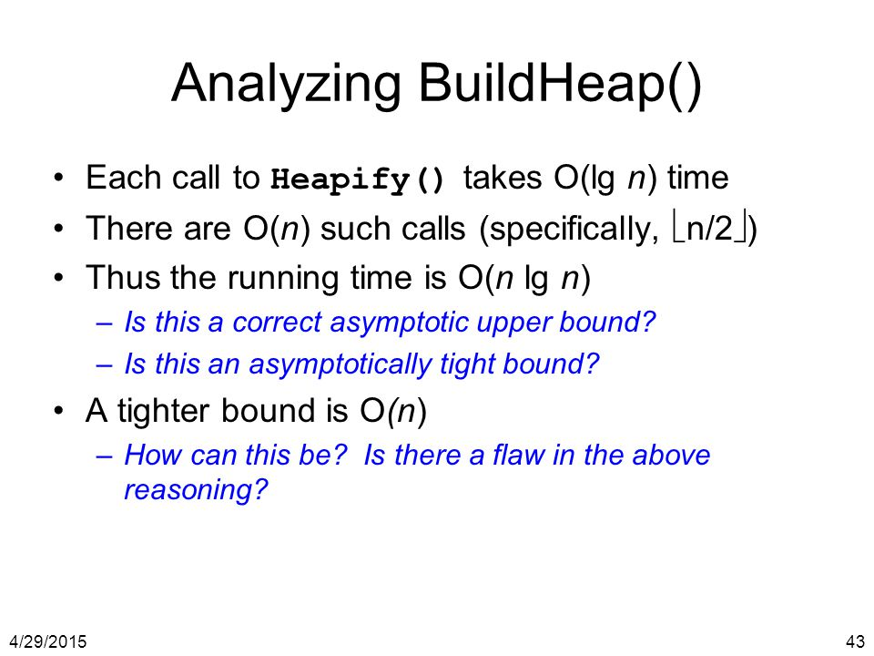 Analyzing BuildHeap()