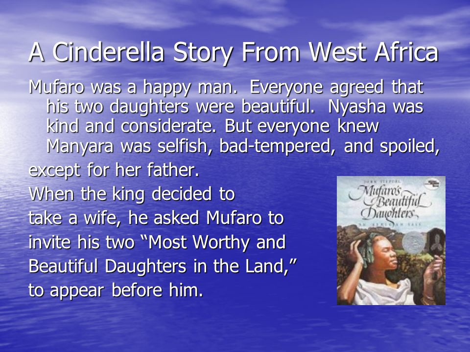 A Cinderella Story From West Africa