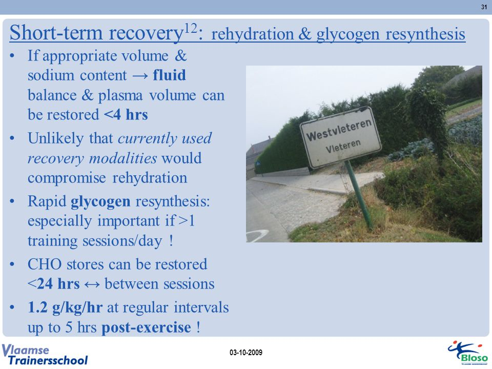 Short-term recovery12: rehydration & glycogen resynthesis