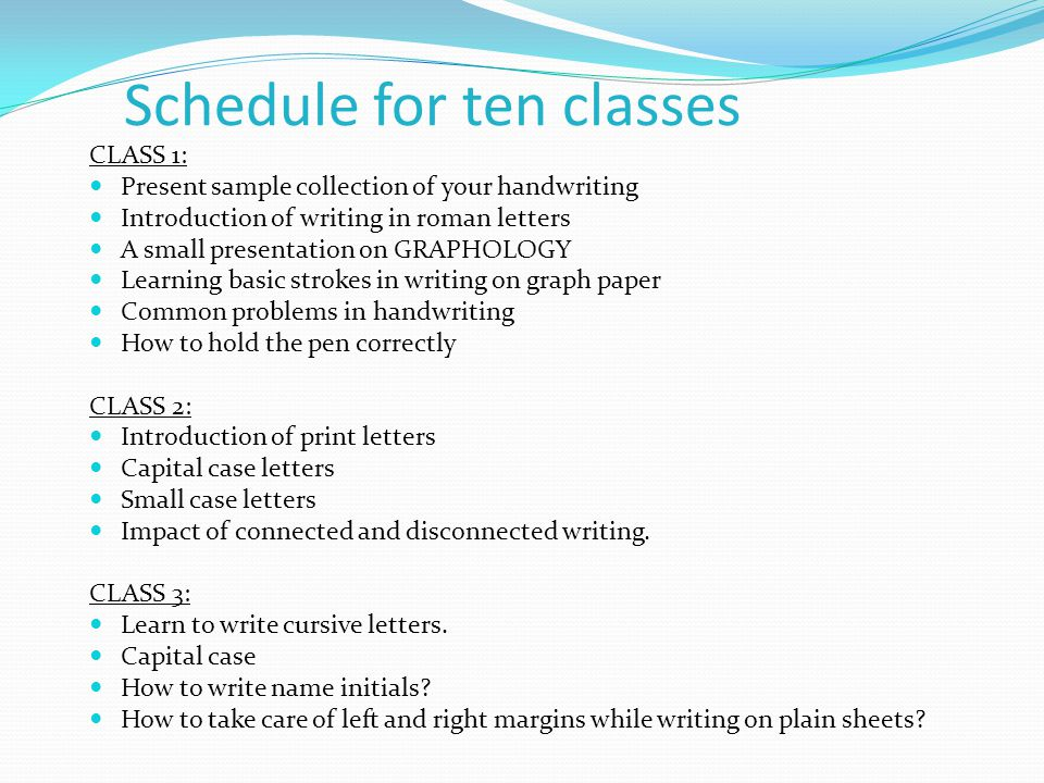 Schedule for ten classes