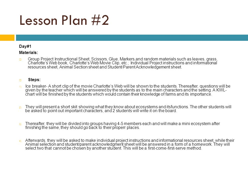 Lesson Plan #2 Day#1 Materials: