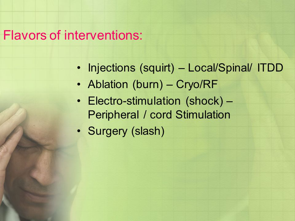 Flavors of interventions:
