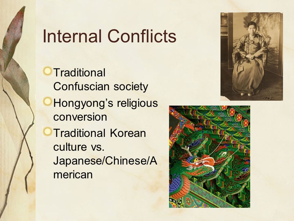 Internal Conflicts Traditional Confuscian society