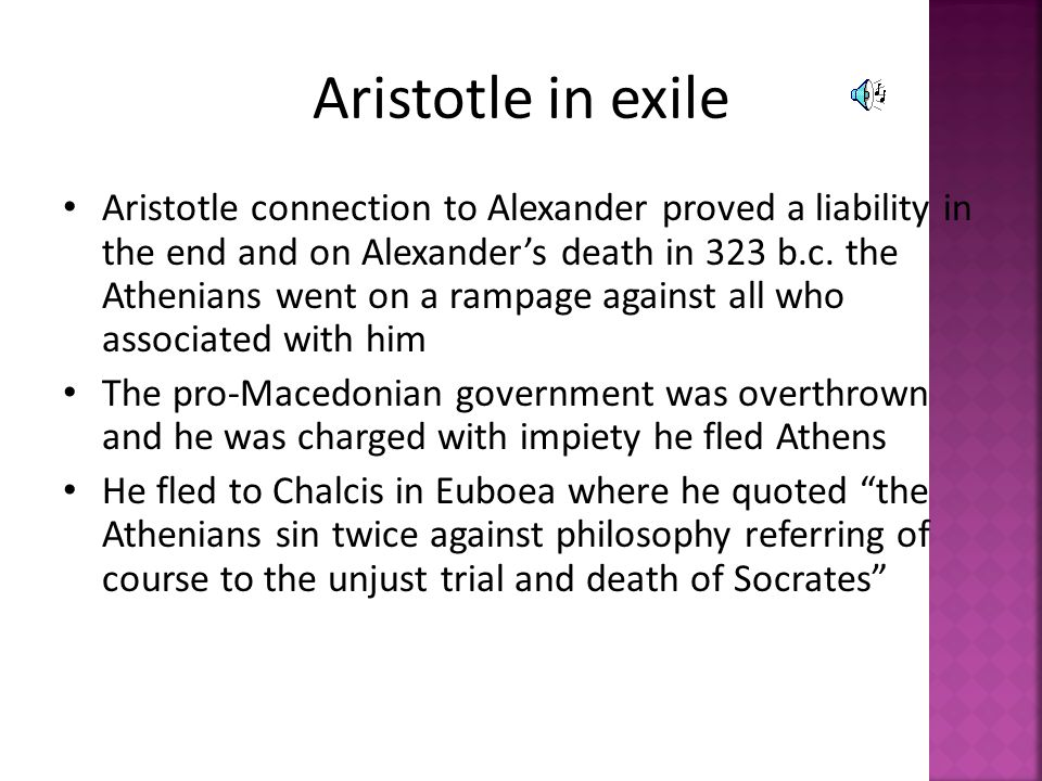 Aristotle in exile