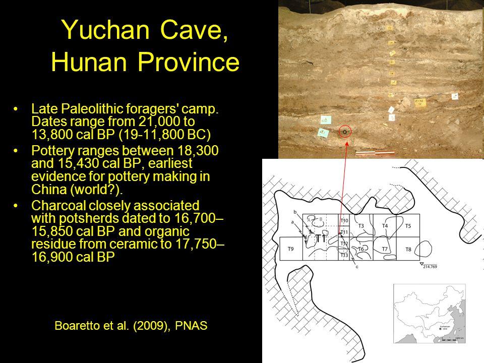 Yuchan Cave, Hunan Province
