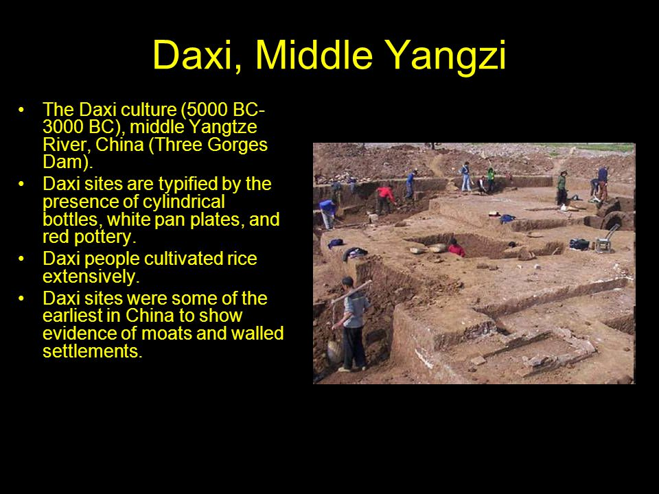 Daxi, Middle Yangzi The Daxi culture (5000 BC- 3000 BC), middle Yangtze River, China (Three Gorges Dam).