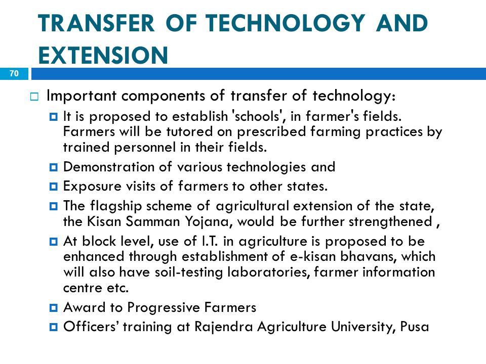 TRANSFER OF TECHNOLOGY AND EXTENSION
