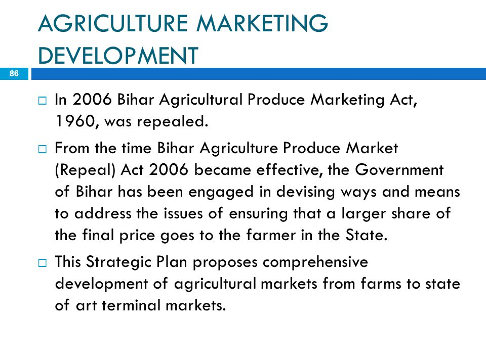 AGRICULTURE MARKETING DEVELOPMENT