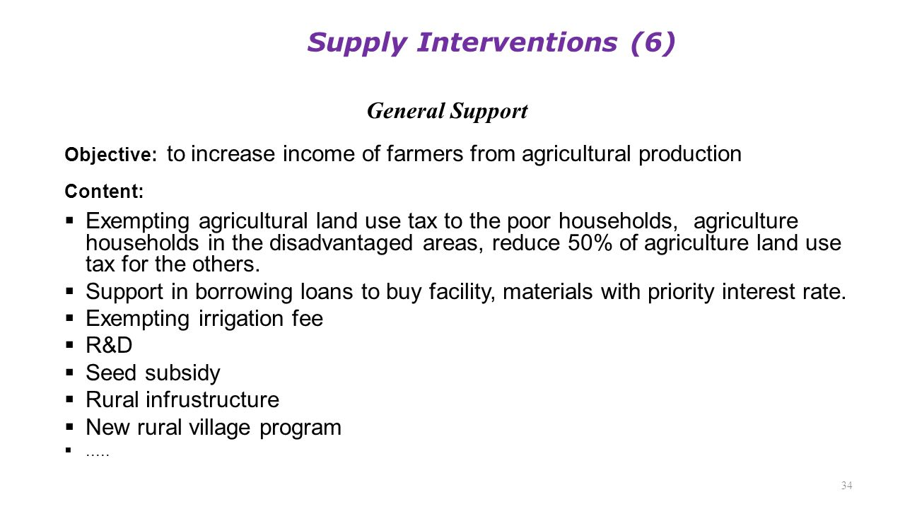 Supply Interventions (6)