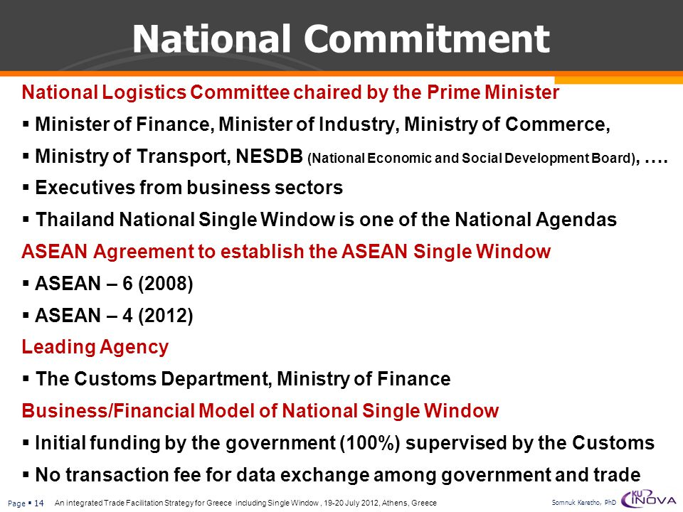 National Commitment National Logistics Committee chaired by the Prime Minister. Minister of Finance, Minister of Industry, Ministry of Commerce,