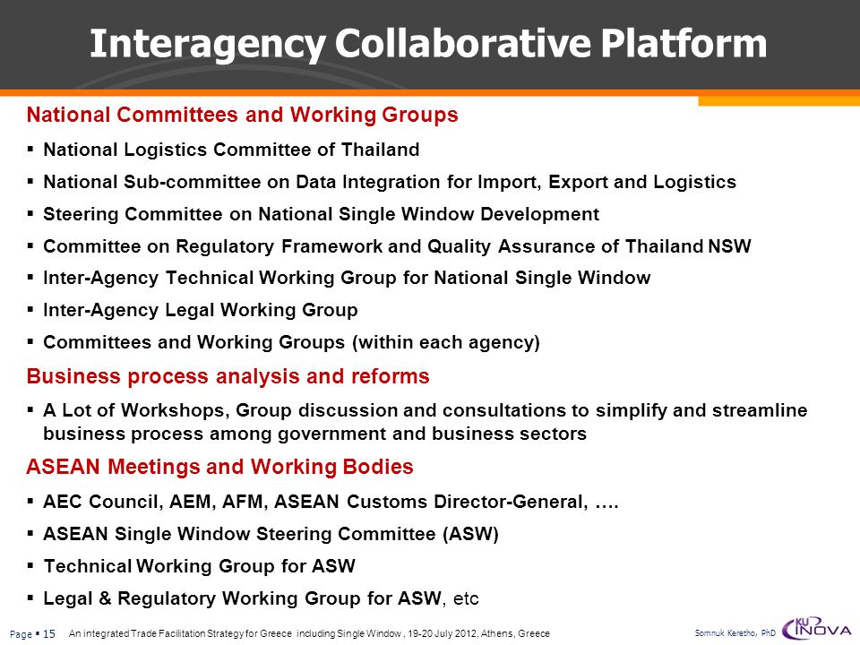 Interagency Collaborative Platform