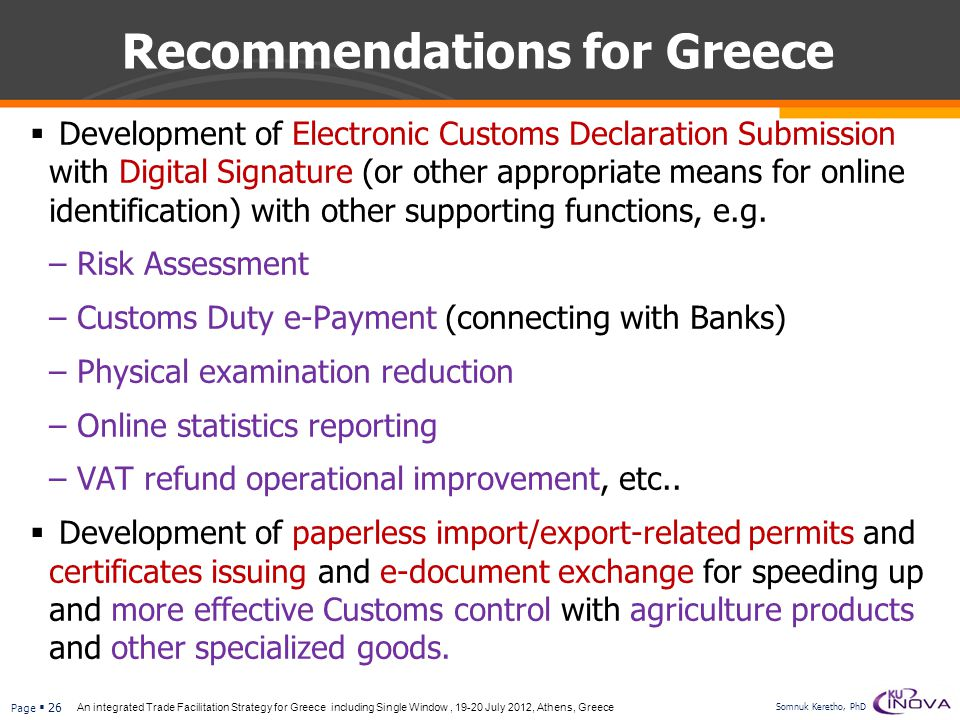 Recommendations for Greece