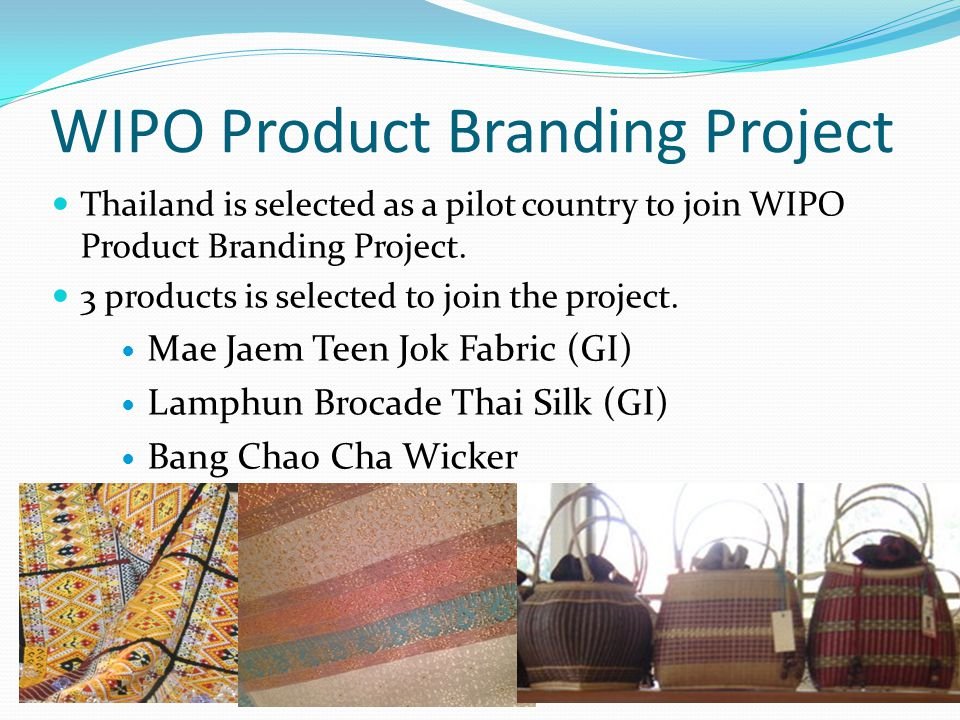 WIPO Product Branding Project