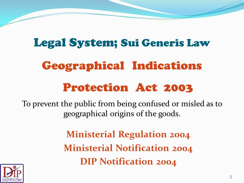 Legal System; Sui Generis Law
