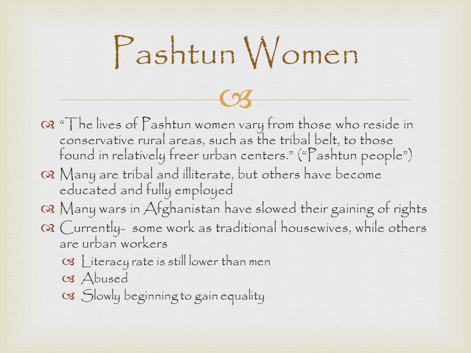 Pashtun Women