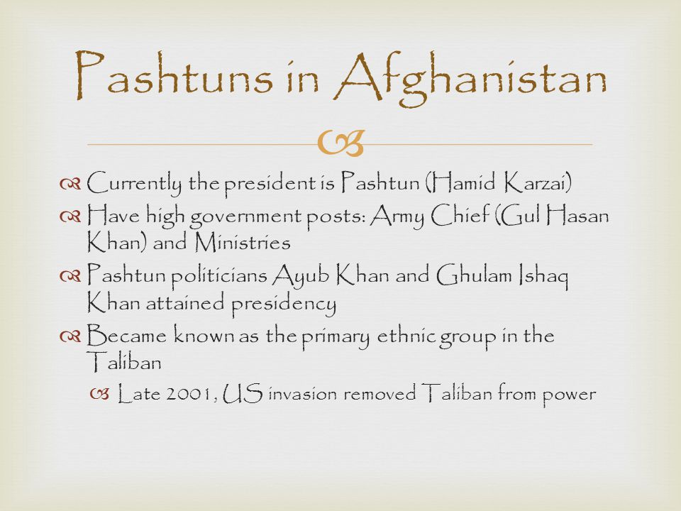Pashtuns in Afghanistan
