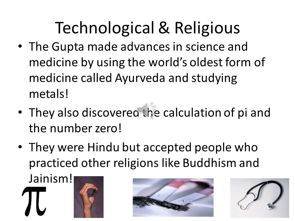 Technological & Religious