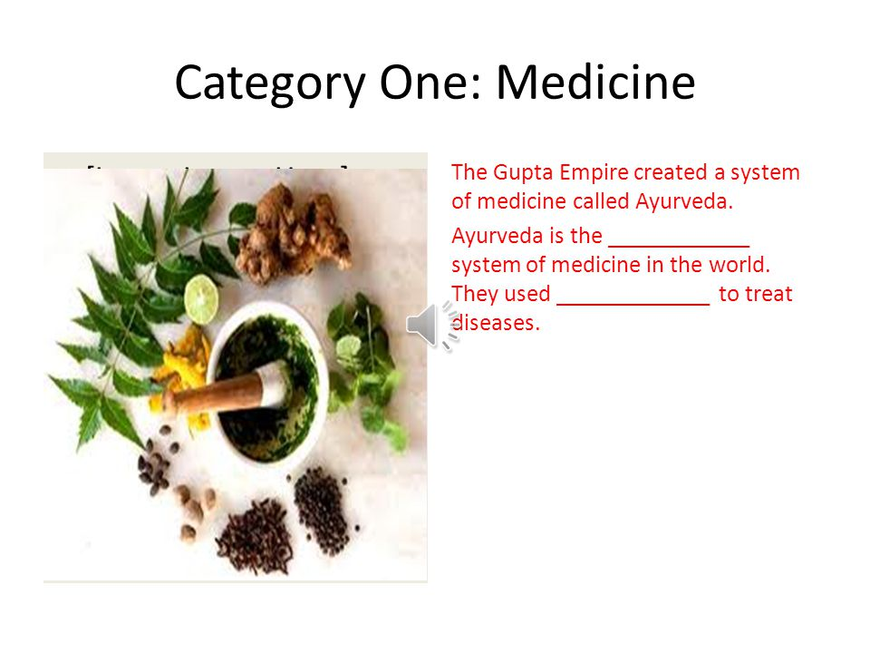 Category One: Medicine