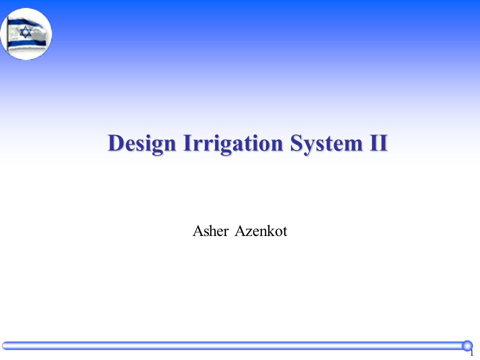 Design Irrigation System II