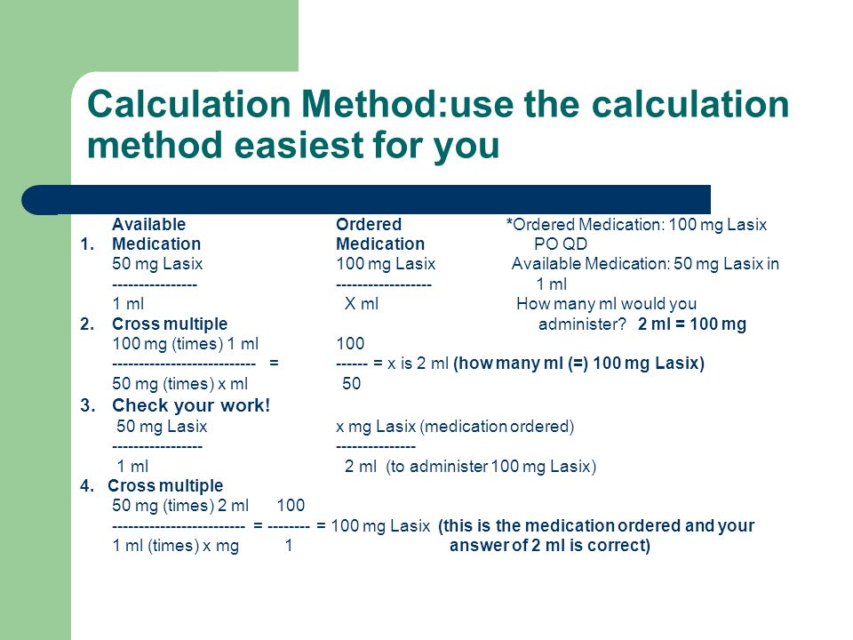 Calculation Method:use the calculation method easiest for you
