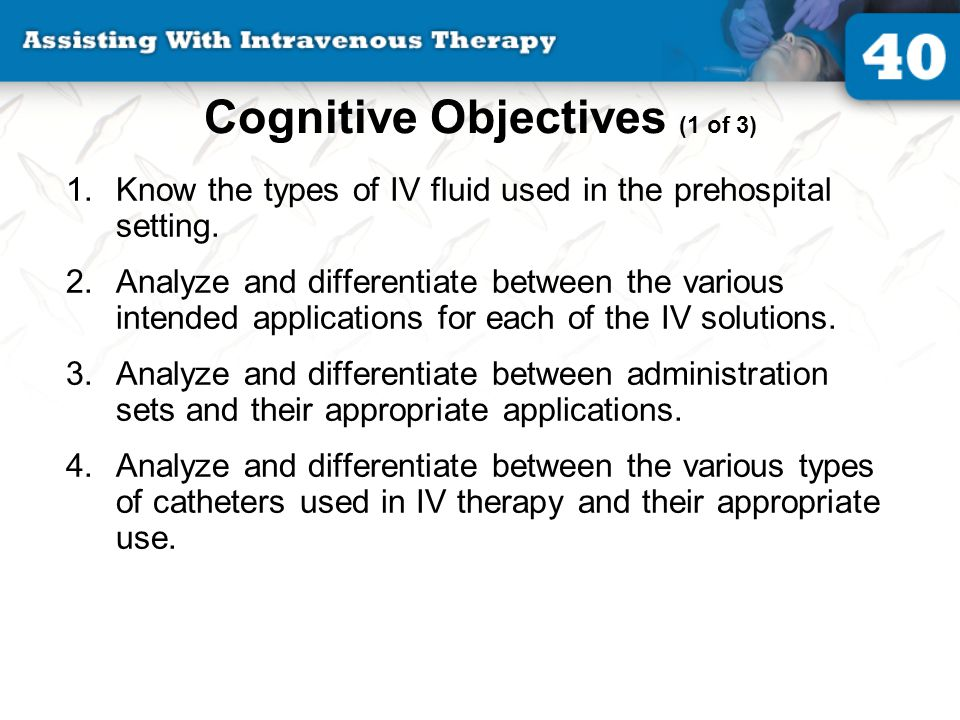 Cognitive Objectives (1 of 3)