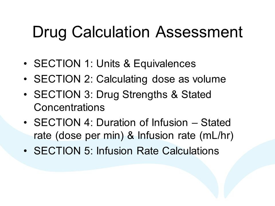 Drug Calculation Assessment