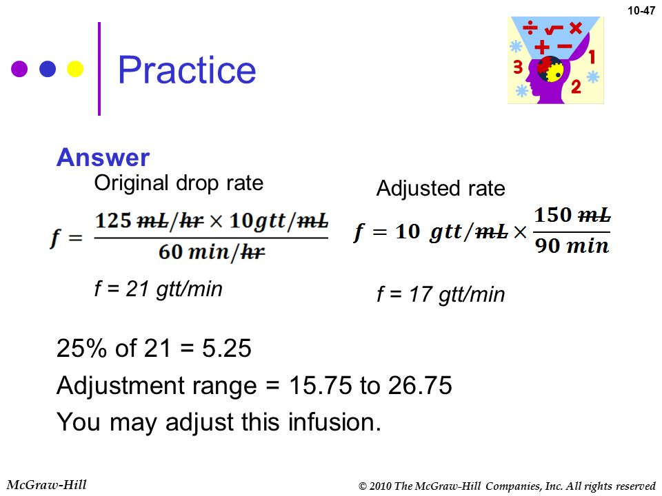 Practice Answer 25% of 21 = 5.25 Adjustment range = 15.75 to 26.75