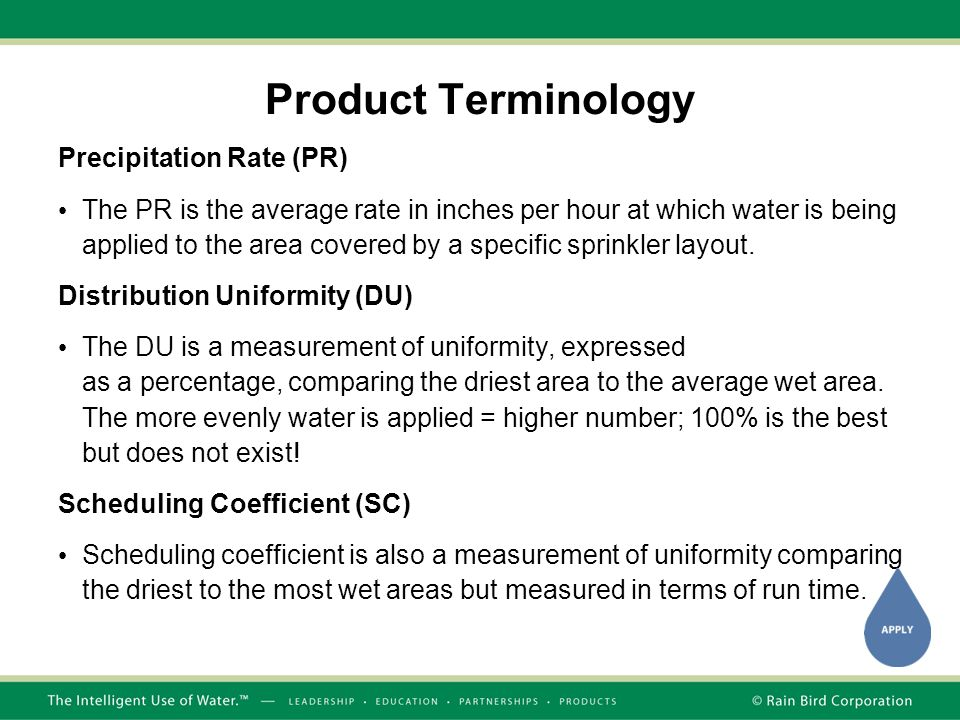 Product Terminology Precipitation Rate (PR)