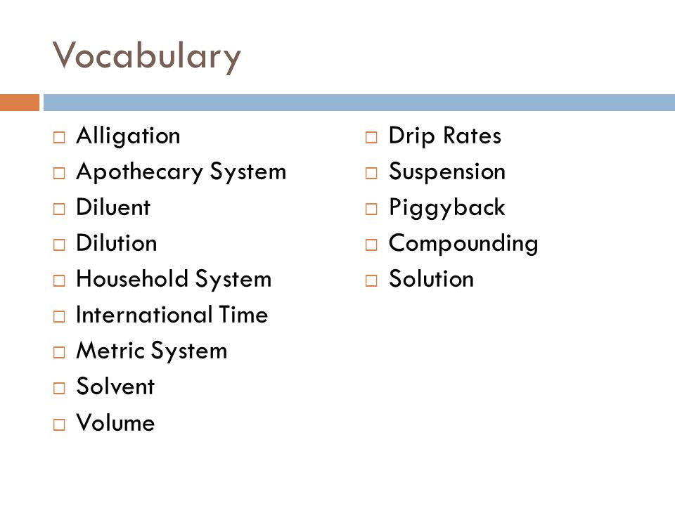 Vocabulary Alligation Apothecary System Diluent Dilution