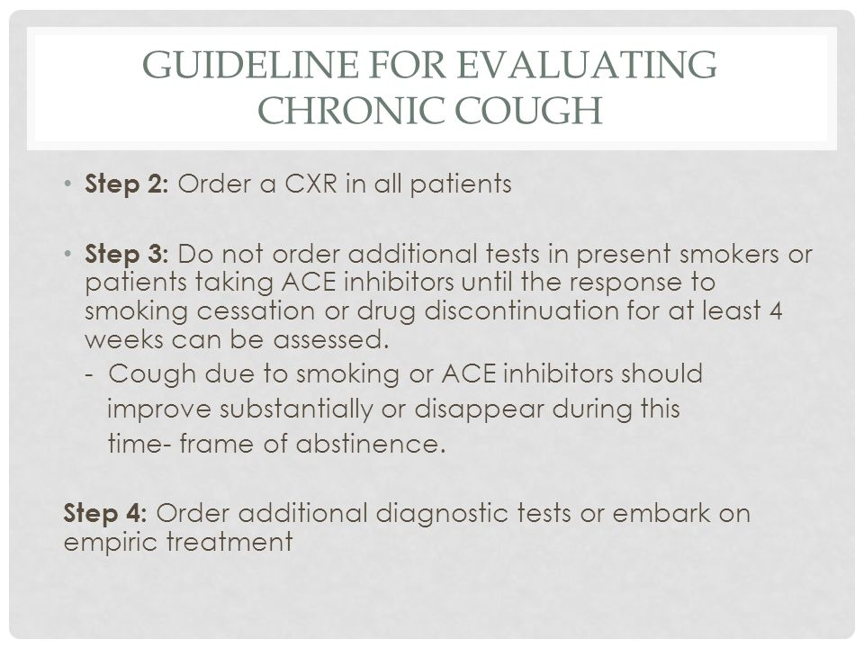 Guideline for Evaluating Chronic Cough