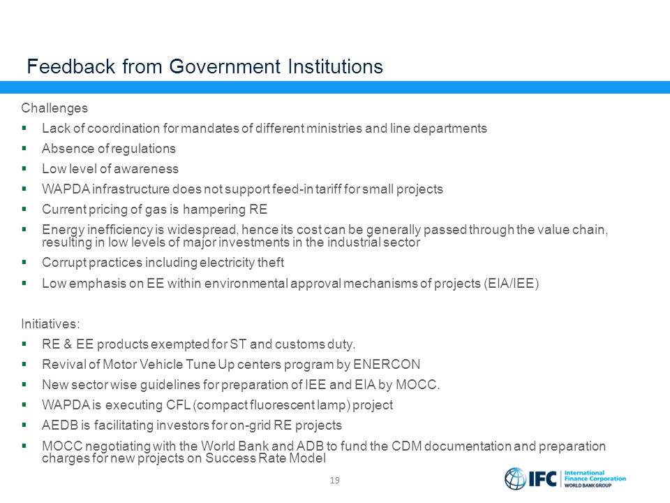 Feedback from Government Institutions